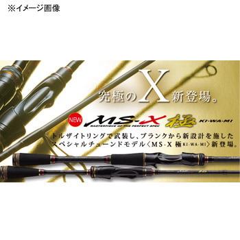メジャークラフト MS-X 極 ベイトフィネスモデル MKC-67L/BF 【大型商品】