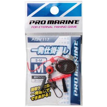 チヌ釣り 磯釣り 波止釣り プロマリン PRO 限定価格セール 贈物 M AGV117 仕掛け一発通し MARINE