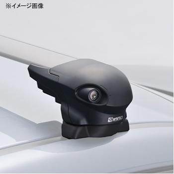 ルーフボックス・ルーフキャリア カーメイト(CAR MATE) inno システムキャリア エアロベース ステー フィックスポイント用 ブラック XS300