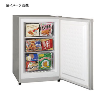Excellence(エクセレンス) 冷凍庫 アップライト型【クレジットカード決済のみ】 86L シルバーグレー MA-6086