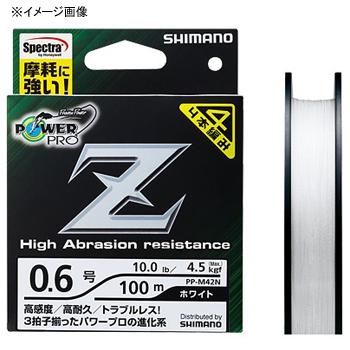 シマノ(SHIMANO) パワープロ Z(POWER PRO Z) 1200m 1.5号/29lb ホワイト PP-M82N