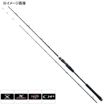 シマノ(SHIMANO) 炎月プレミアム B69L-S 36463 【大型商品】