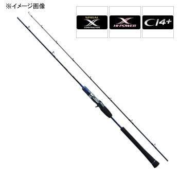 シマノ(SHIMANO) ゲームタイプJ B605 36447 【大型商品】