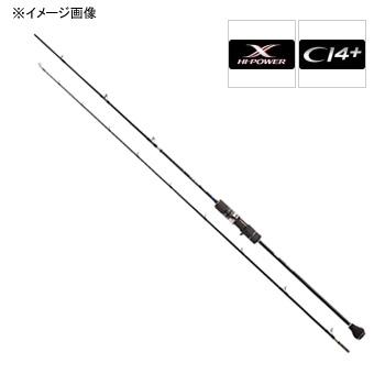 シマノ(SHIMANO) オシアジガー インフィニティ B634 36652 【大型商品】