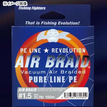Fishing Fishing Fighters(フィッシング ファイターズ) エアブレイド 150m 150m 0.6号 FF-AB150-0.6, エガワ質店:51ad0572 --- wap.acessoverde.com