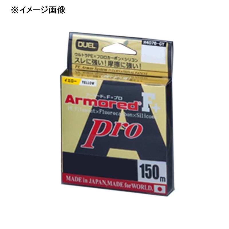 ルアー釣り用PEライン デュエル DUEL ARMORED アーマード F+ H4076-GY GY ゴールデンイエロー 150M 完売 0.06号2.5lb 定番スタイル Pro