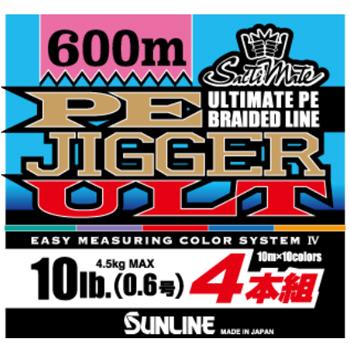 サンライン(SUNLINE) ソルティメイト PEジガー ULT 4本組 600m 0.6号/10lb