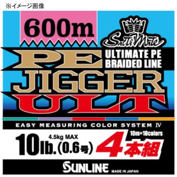 サンライン(SUNLINE) ソルティメイト PEジガー ULT 4本組 600m 0.8号/12lb