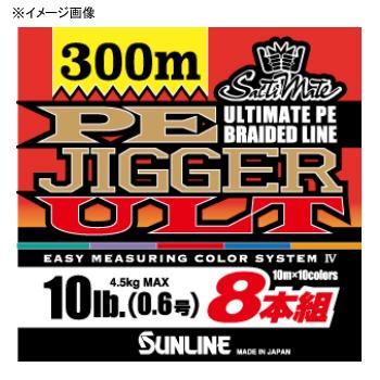 サンライン(SUNLINE) ソルティメイト PEジガー ULT 8本組 600m 0.6号/10lb