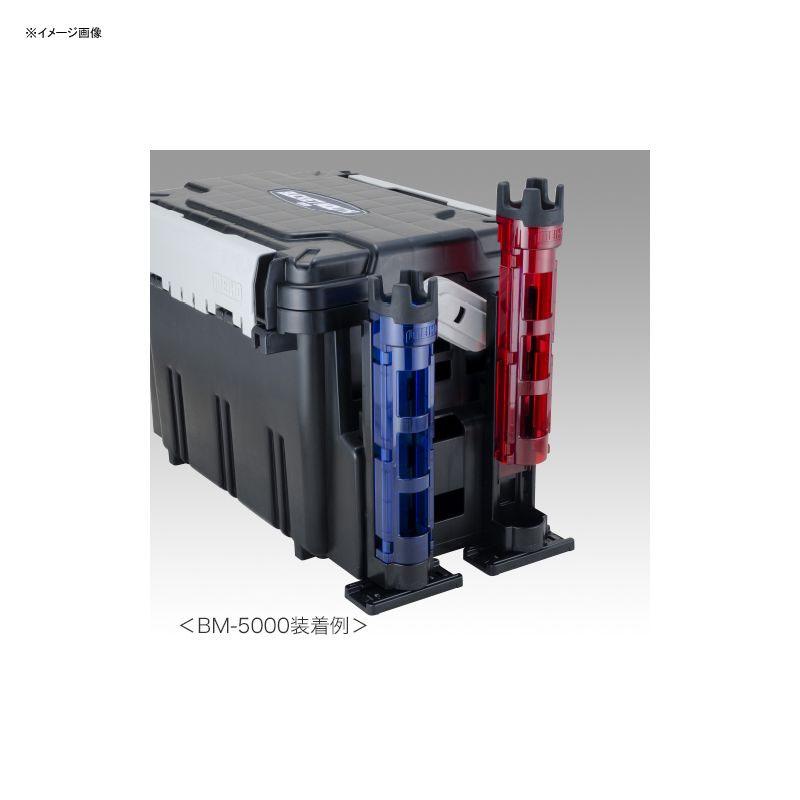 メイホウ(MEIHO) ★バケットマウスBM-7000+ロッドスタンド BM-250 Light 2本組セット★ ブラック/クリアレッド×ブラック