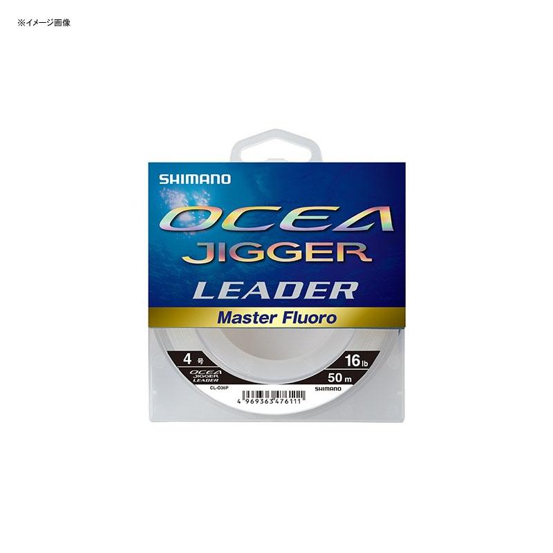 出群 ルアー釣り用ショックリーダー シマノ SHIMANO 在庫一掃売り切りセール CL-O36P オシア ジガー リーダー 14号 ピュアクリア マスターフロロ 47616 50m 50lb
