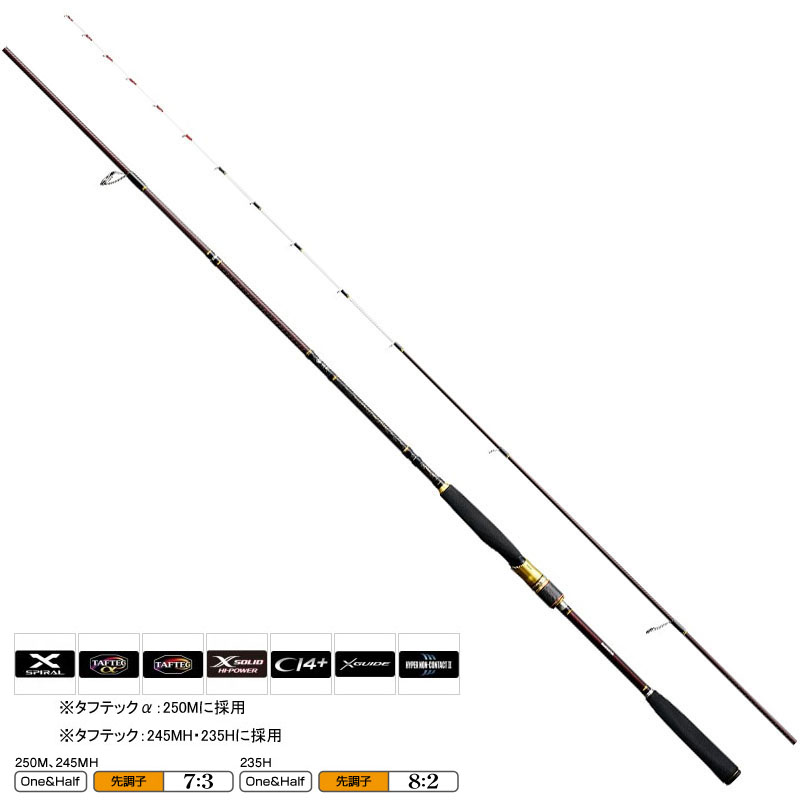 シマノ(SHIMANO) 炎月一つテンヤマダイ SP 245MH 24996 【大型商品】