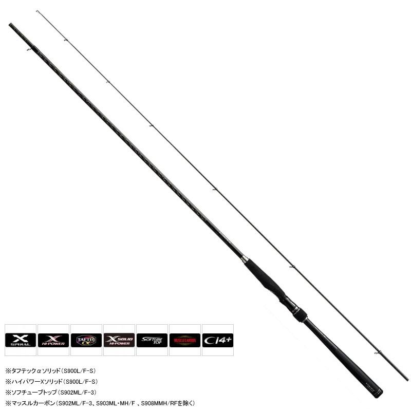 シマノ(SHIMANO) エクスセンス S1010-1110M/RF-T 37152