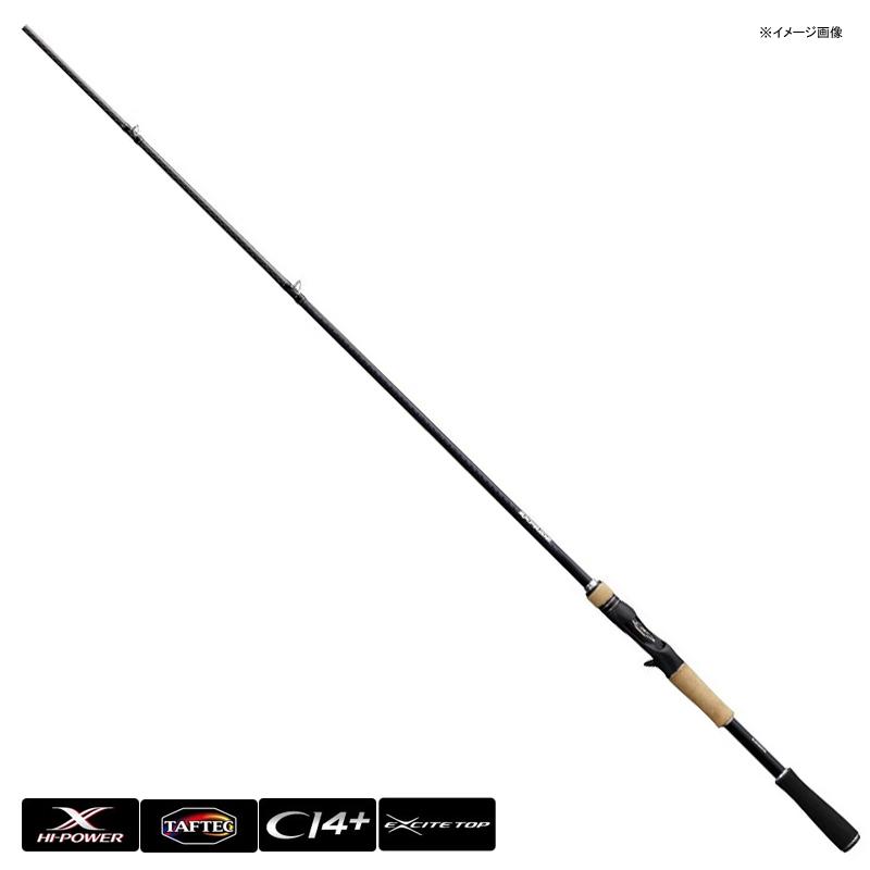 シマノ(SHIMANO) 17エクスプライド 168L-BFS 37253 【大型商品】
