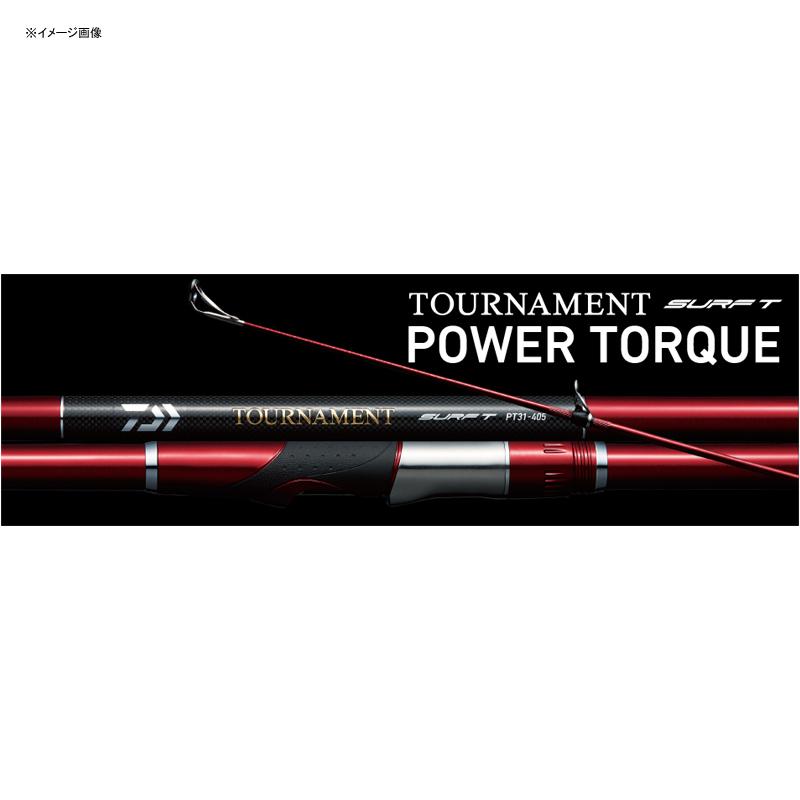 ダイワ(Daiwa) トーナメントサーフT パワートルク 34号-405・E 05268765 【大型商品】