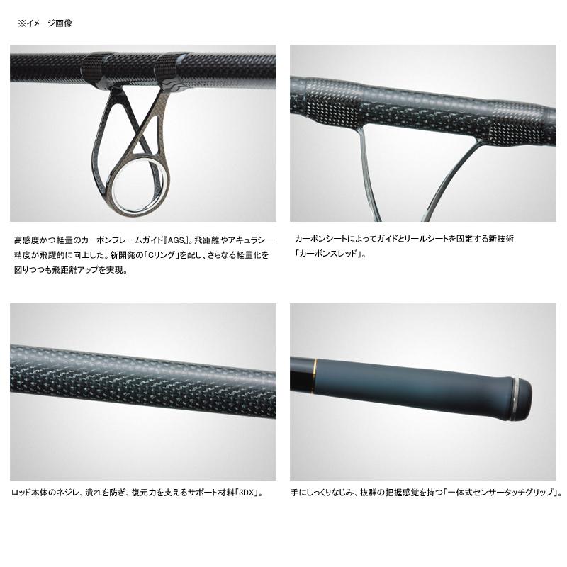 ダイワ(Daiwa) トーナメント プロキャスター AGS 33-405 05268715 【大型商品】