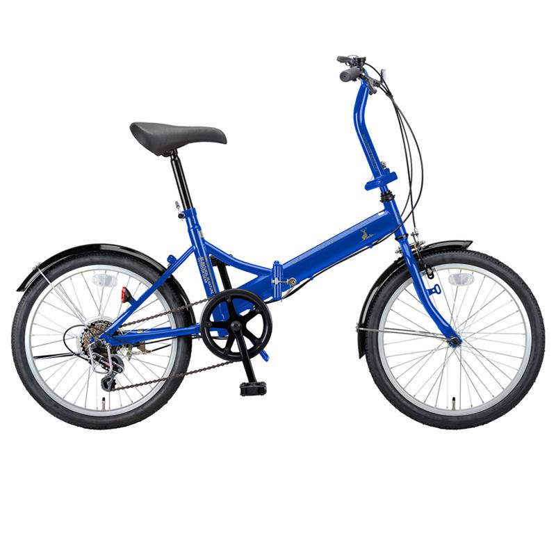 キャプテンスタッグ(CAPTAIN STAG) ライヤー FDB206 折り畳み自転車 20インチ 6段変速 軽量 20インチ ブルー YG-274 【個別送料品】 大型便