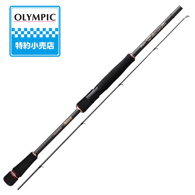 オリムピック(OLYMPIC) スーパーカラマレッティー AT GSCS-892MLM-AT G08621 【個別送料品】 大型便