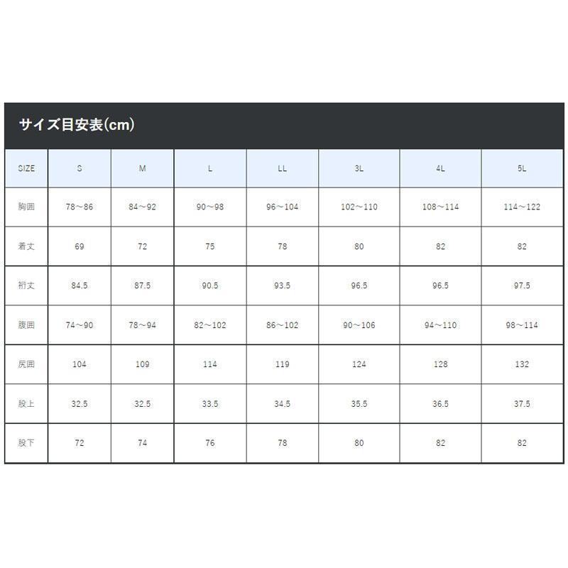 がまかつ(Gamakatsu) ゴアテックスレインスーツ(C-Knit) GM-3484 LL ブラック×ゴールド 53484-24-0