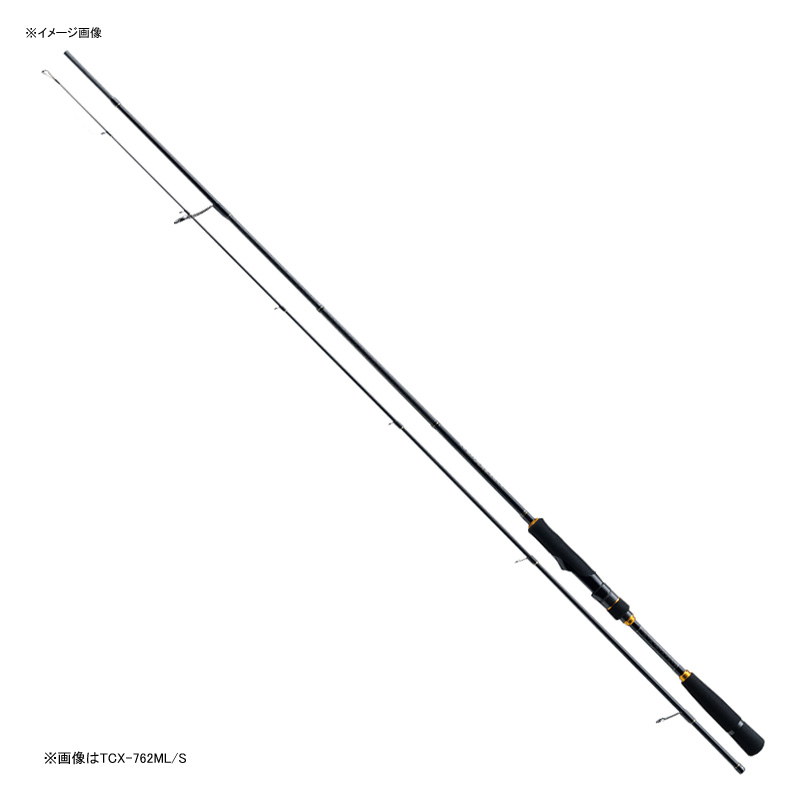 メジャークラフト トリプルクロス ハードロック TCX-792M/S