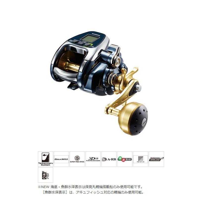 シマノ(SHIMANO) 18 ビ-ストマスタ- 2000 03885