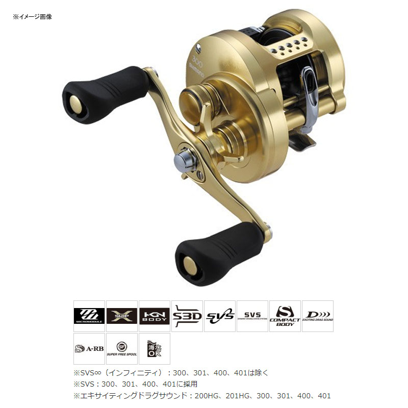 シマノ(SHIMANO) 18 カルカッタコンクエスト 300 R 右巻き 03863