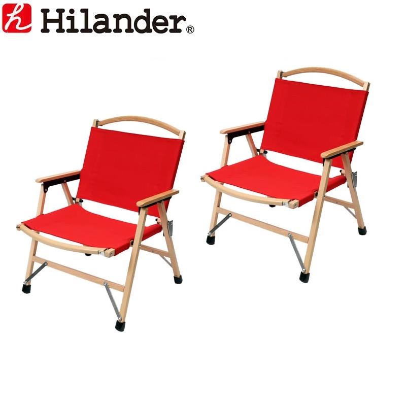 Hilander(ハイランダー) ウッドフレームチェア コットン【お得な2点セット】 2脚セット レッド(コットン生地) HCA0181