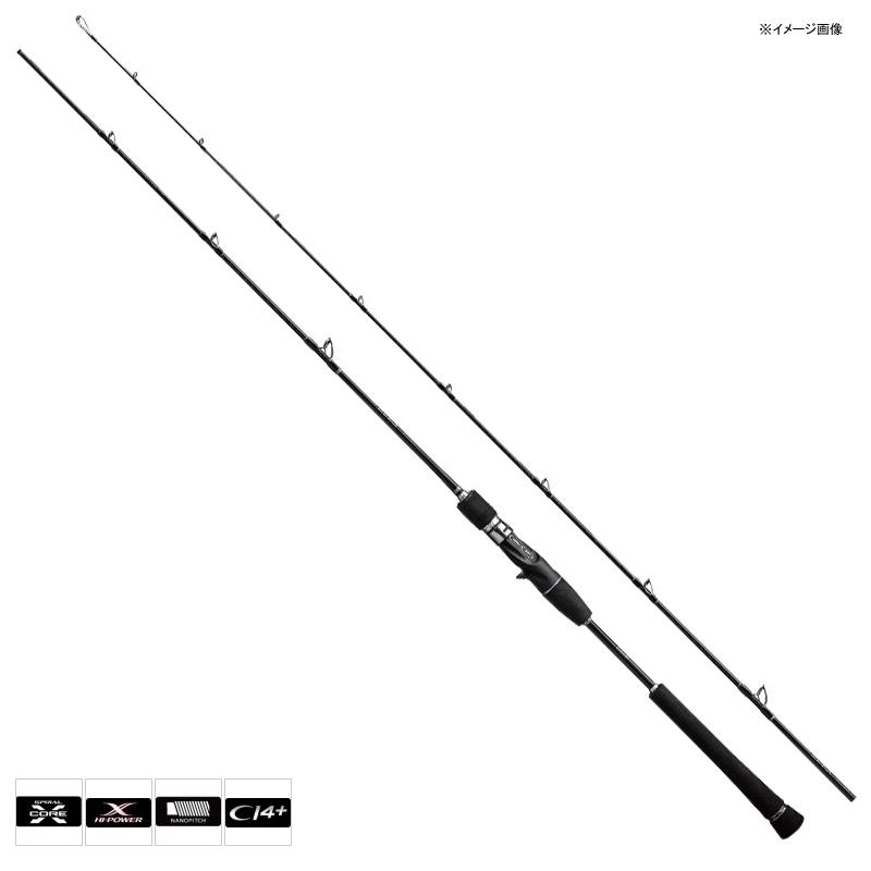 シマノ(SHIMANO) 17 オシア ジガー B60-3 37865 【大型商品】