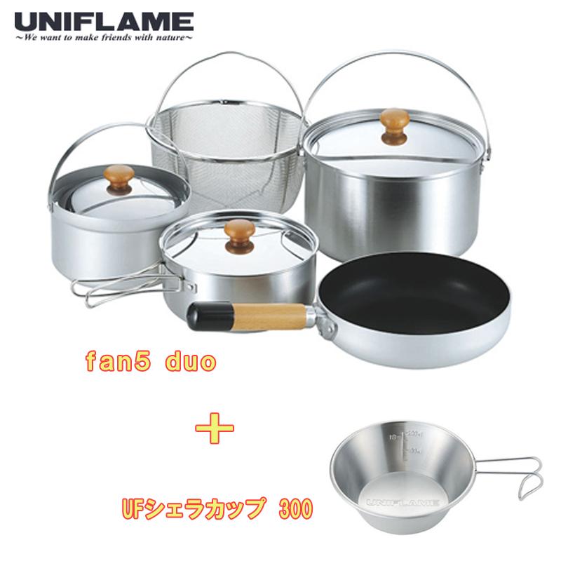 ユニフレーム(UNIFLAME) fan5 duo+UFシェラカップ【お得な2点セット】 660256+667743