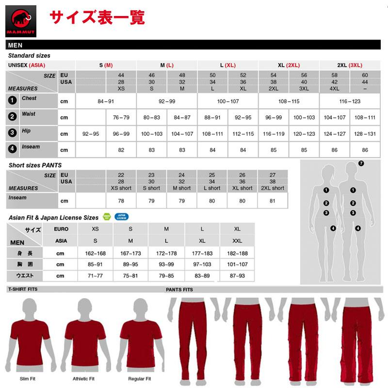 MAMMUT(マムート) Base Jump SO Touring Pants Men's 48 short dark teal-canary 1021-00120