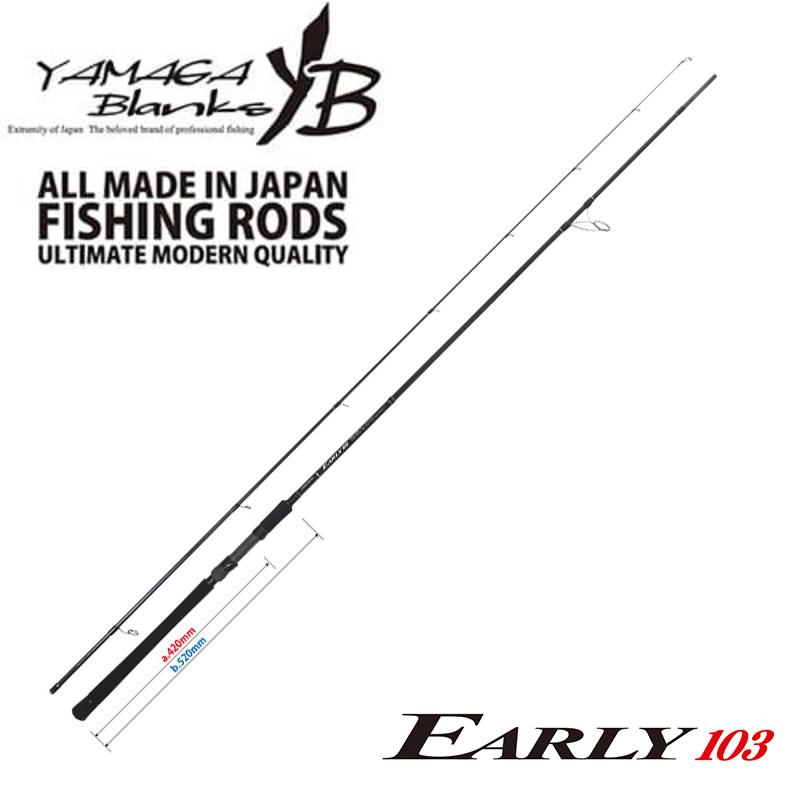 YAMAGA Blanks(ヤマガブランクス) EARLY(アーリー) 103M 【大型商品】