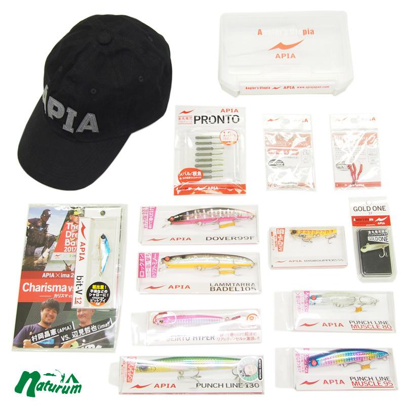 アピア(APIA) APIA新春福袋 2019 キャップ ブラックセット, 名入れストラップの木札屋 55cf9272