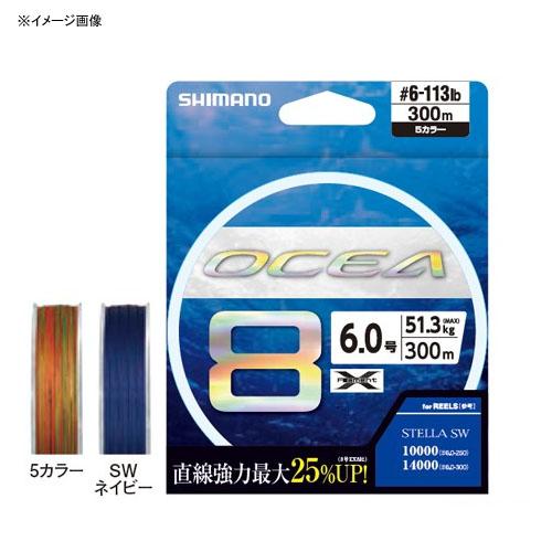 【ほぼP5倍 4/15-4/16 AM1:59迄】 シマノ(SHIMANO) LD-A91S オシア8 500m 5.0号 5カラー 64776