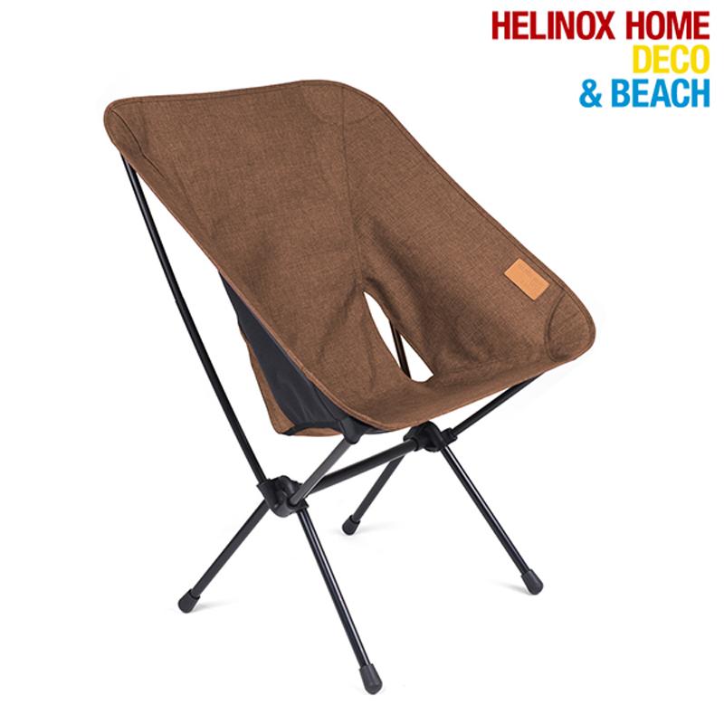 Helinox(ヘリノックス) HelinoxHOME チェアホーム XL コーヒー 19750017007009