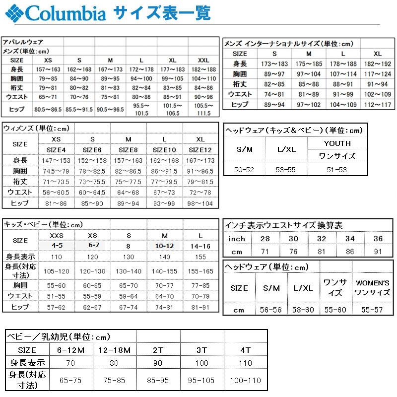 Columbia(コロンビア)HENRY'SFORKVVEST(ヘンリーズフォークVベスト)Men'sL160(FOSSIL)FE1441