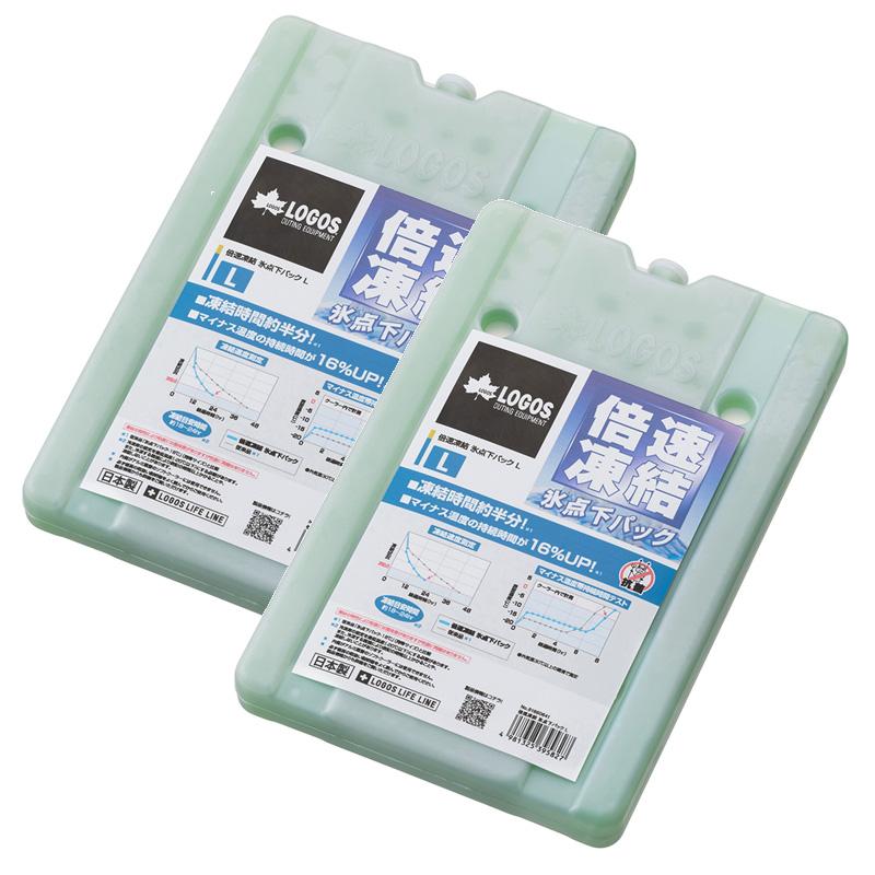 保冷剤 クーラーボックスアクセサリー ロゴス LOGOS 倍速凍結 お買い得2点セット 待望 安全 R16AF021 氷点下パックL×2