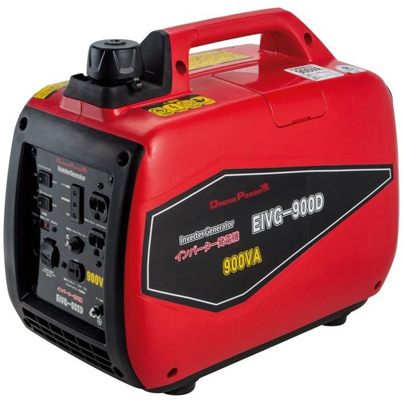 停電対策 ナカトミ インバーター発電機 期間限定の激安セール EIVG-900D 今季も再入荷