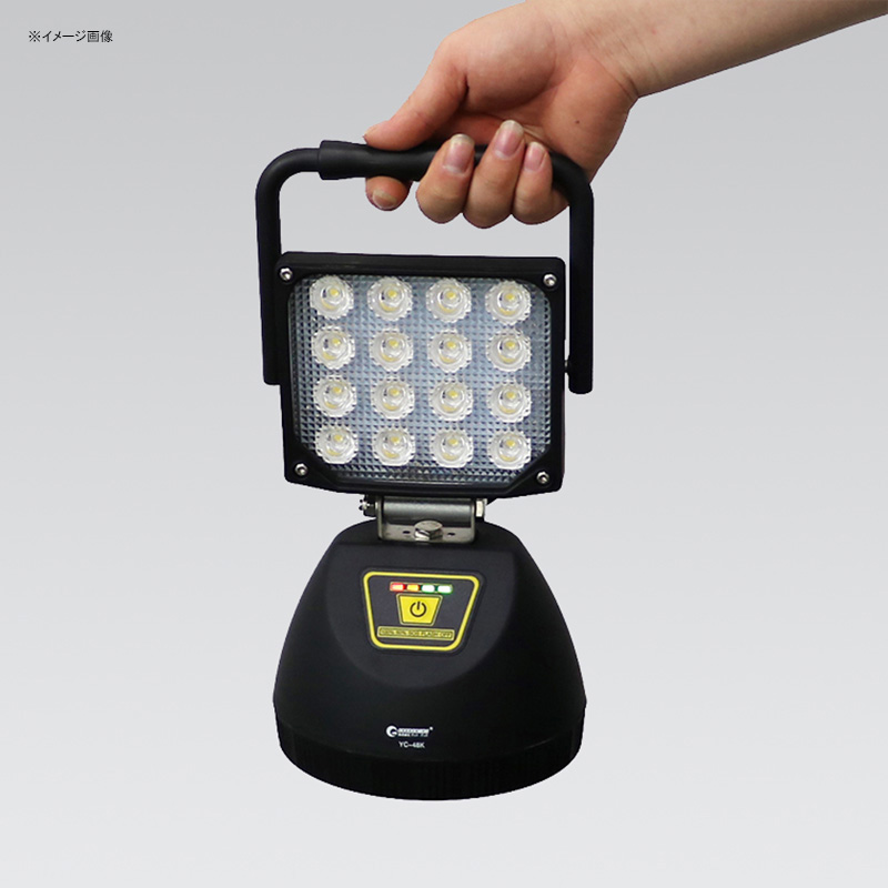 アウトドアライト グッド グッズ good マーケット YC-48K 充電式作業灯 送料無料/新品 goods ブラック