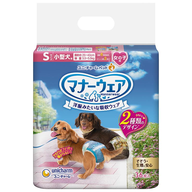 犬用トイレ用品 ☆最安値に挑戦 ユニチャーム マナーウェア 女の子用 小型犬用 デニム ベージュチェック スーパーセール 36枚 S