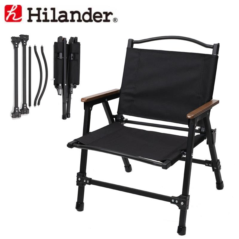 アルミフォールディングチェア/Hilander(ハイランダー)