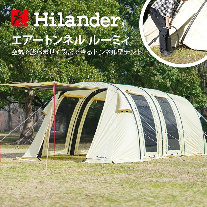 Hilander(ハイランダー) エアートンネル ROOMY HCA0221