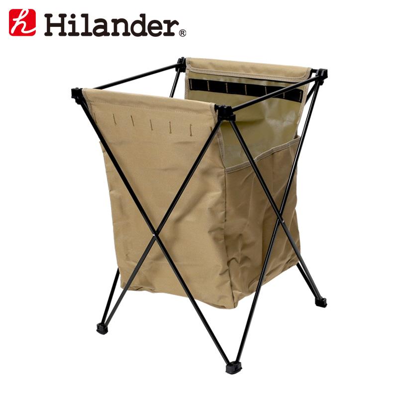 ダストスタンド/Hilander(ハイランダー)