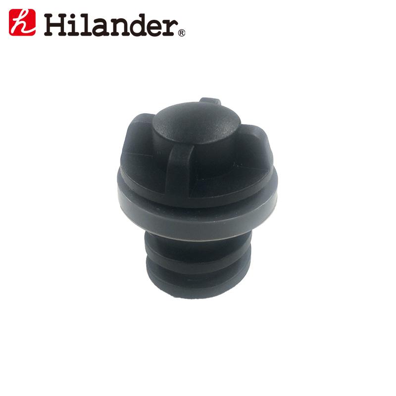 保冷剤 即出荷 クーラーボックスアクセサリー Hilander ハイランダー 水抜き栓 パーツ ハードクーラーボックス 全品最安値に挑戦