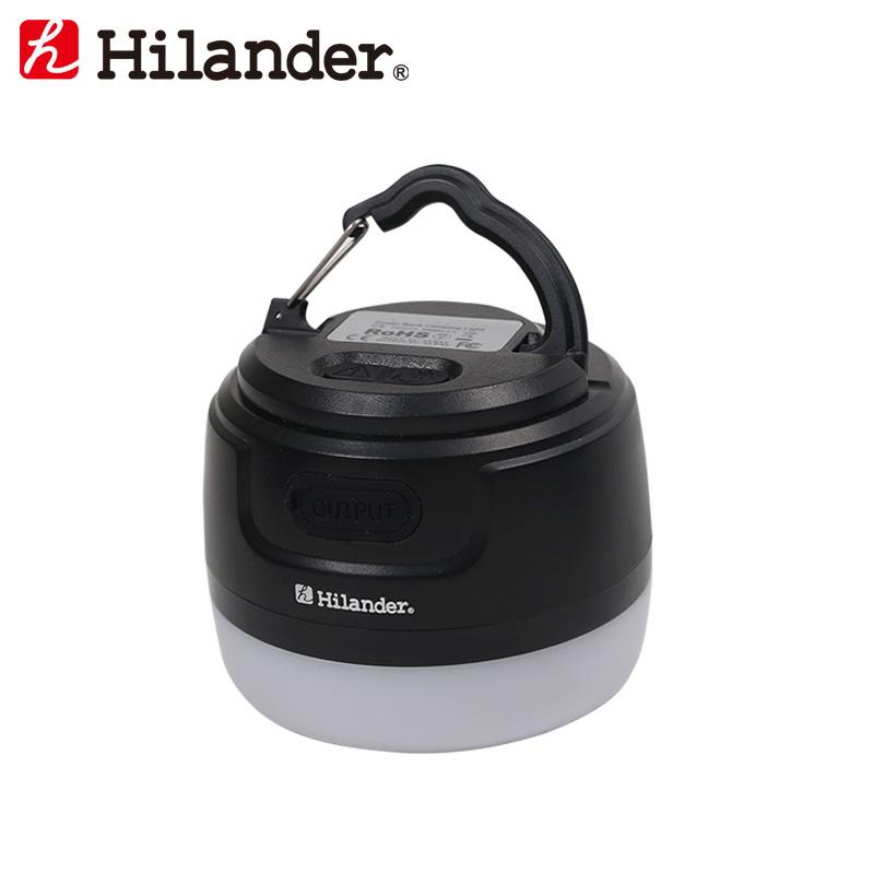激安通販 全店販売中 アウトドアランタン Hilander ハイランダー LEDランタン HCA0326 5200mAh USB充電式