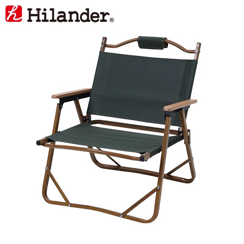 アルミデッキチェア/Hilander(ハイランダー)