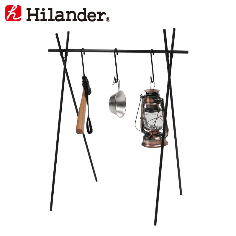 アイアンハンガーラック/Hilander(ハイランダー)
