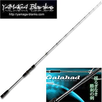 YAMAGA Blanks(ヤマガブランクス) Galahad(ギャラハド) 63/1 slow 【大型商品】