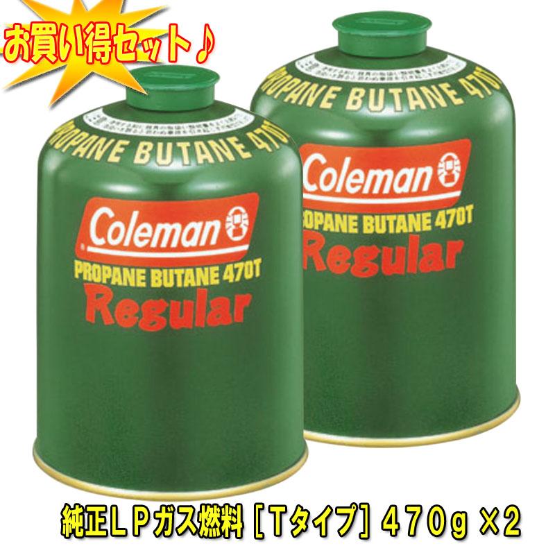 ガス燃料 お金を節約 Coleman コールマン 一部予約 純正LPガス燃料 Tタイプ 5103A470T 470g お得な2点セット