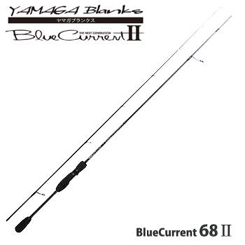 YAMAGA Blanks(ヤマガブランクス) Blue Current(ブルーカレント) 68II