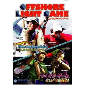 釣り関連本 結婚祝い DVD ビデオ ブリーデン 専門店 BREADEN オフショアライトゲーム